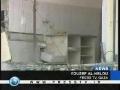 Block on materials obstructs Gaza reconstruction - 28Mar2009 - English