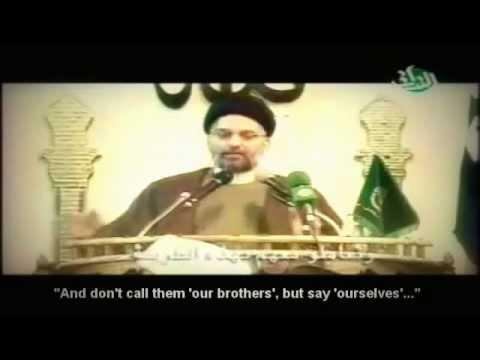 Ayatullah Sistani on Shia - Sunni Unity [Arabic sub English]