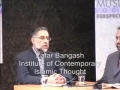 Good Discussion - The Islamic Revolution in Iran - Feb 2009 - English