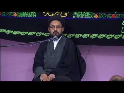 [Majlis] Topic: Haqeqe Rizq - حقیقی رزق | H.I Sadiq Raza Taqvi | Safar 1439/2017 - Urdu