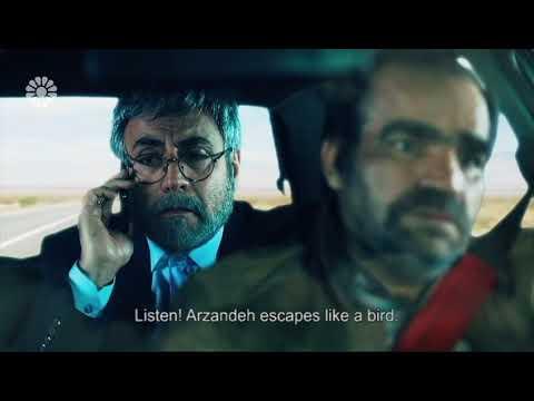 [05] The Fault | گسل - Drama Serial - Farsi sub English