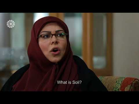 [07] The Fault | گسل - Drama Serial - Farsi sub English