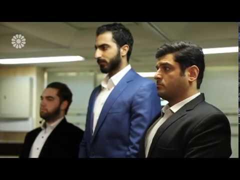 [06] The Fault | گسل - Drama Serial - Farsi sub English