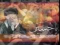 LABBAIK YA HUSSAIN - Arabic Persian Urdu