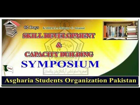 [Skill Development and Capacity Building Symposium] Islamic Economy By Engr Syed Hussain Mosavi-Urdu