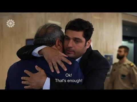 [08] The Fault | گسل - Drama Serial - Farsi sub English
