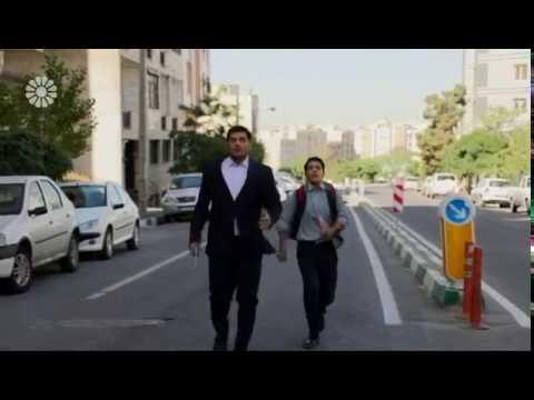 [11] The Fault | گسل - Drama Serial - Farsi sub English