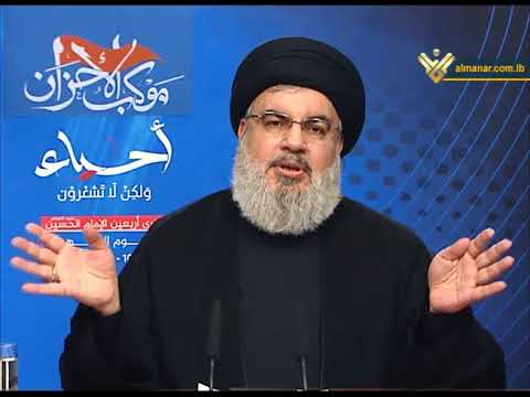 """السيد نصر الله: السعودية طلبت من """"اسرائيل"""" ضرب لبنان - Arabic"""