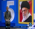 [22 November 2017] Iran Leader_ Eradication of Daesh a great service to all nations - English