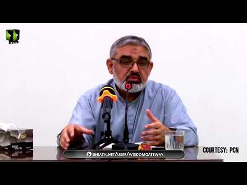 [Zavia   زاویہ] Political Analysis Program - H.I Ali Murtaza Zaidi - 21 Nov 2017 - Session 1 - Urdu