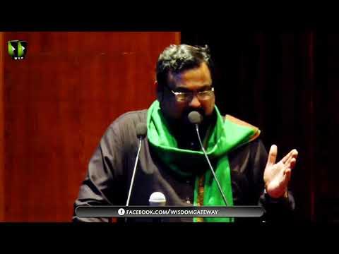 [Youm-e-Hussain as] Salaam: Shuja Rizvi | NED University | 1439/2017 - Urdu