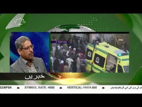 [25Nov2017] ایران کی جانب سے مصر میں نمازیوں پر حملے کی مذمت - Urdu