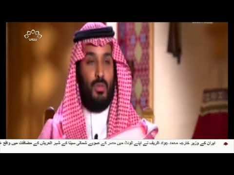 [25Nov2017] سعودی عرب کے مہم جو ولیعہد علاقے میں آمریت کے مستقبل پر توجہ