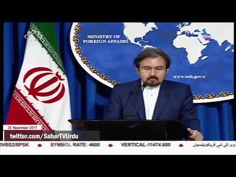 [26Nov2017] امریکہ نے یمن میں سعودی جرائم میں مشارکت کا اعتراف کر لیا - Ur