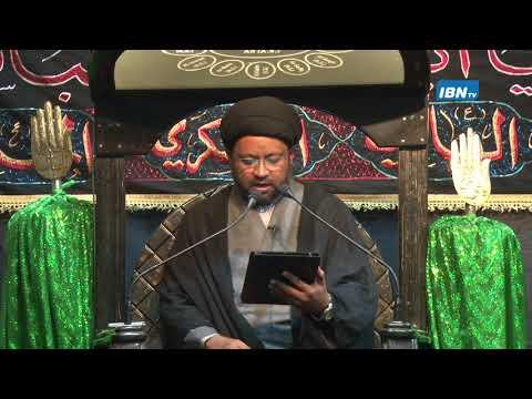 07 Majlis Moharram 1438 Hijari 2016 Topic: Leadership in Islam By Allama Syed Mohammad Fayyaz Baqir - Urdu