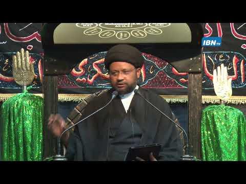 08 Majlis Moharram 1438 Hijari 2016 Topic: Leadership in Islam By Allama Syed Mohammad Fayyaz Baqir - Urdu