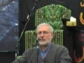 Lessons from movement of Imam Hussain AS - Imam Al Asi - Feb09 - English