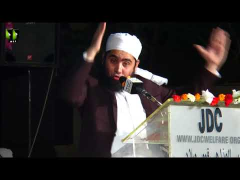 Janab Aazad Jameel   Qoumi Milad-e-Mustafa saww Conference - 1439/2017 - Urdu