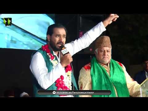 Sheryaar Raza   Qoumi Milad-e-Mustafa saww Conference - 1439/2017 - Urdu