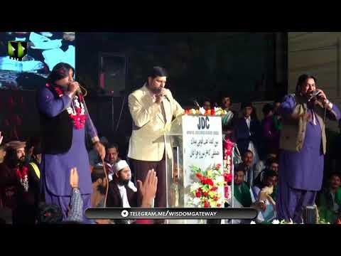 Amanat Ali Khan, Hasanain Abbas, Ghulam Abbas   Qoumi Milad-e-Mustafa saww Conference - 1439/2017 - Urdu