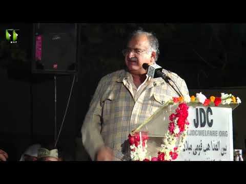 Janab Akhtar Rasool   Qoumi Milad-e-Mustafa saww Conference - 1439/2017 - Urdu