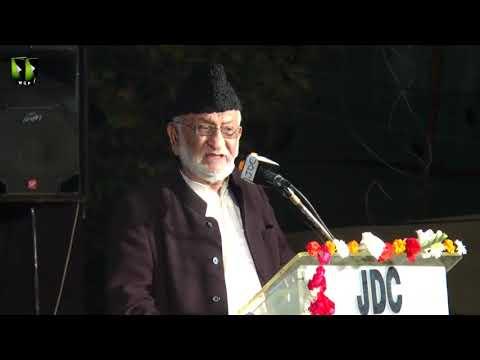 Janab Abbas Kumaile   Qoumi Milad-e-Mustafa saww Conference - 1439/2017 - Urdu