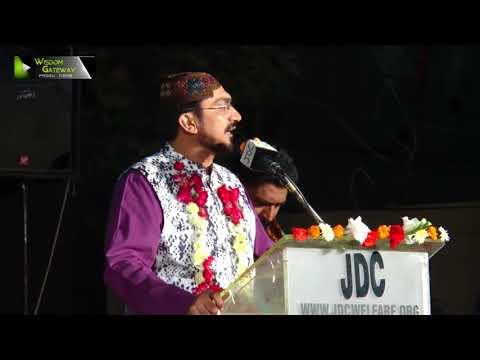 Janab Shabber AbuTalib   Qoumi Milad-e-Mustafa saww Conference - 1439/2017 - Urdu