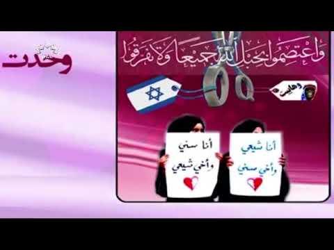 [03Dec2017] ترانہ: رہبر کا ہے اعلان کہ وحدت ضروری ہے - Urdu