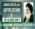 Grand Ayatollah Sayyid Sistani & The Islamic Unity | Arabic sub English