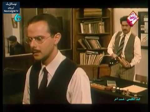 [13 Last] The English bag | کیف انگلیسی - Drama Serial - Farsi sub English