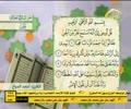 Surah Al-Jinn سورة الجن - القارئ احمد الدباغ - Arabic