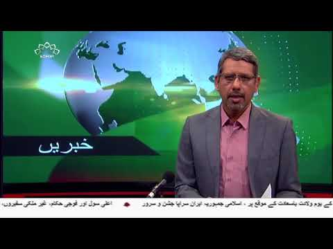 [06Dec2017] پاکستان امریکی سفارت خانے کی بیت المقدس منتقلی کا مخالف- Urdu