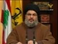 01 April 2009 Arabic  الامين العام يعلن اللوائح الانتخابية لحزب الله