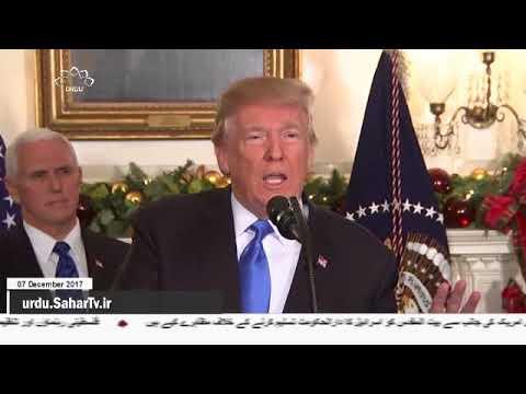 [07Dec2017] صدر مملکت ڈاکٹر حسن روحانی او آئی سی کے ہنگامی اجلاس میں شرک