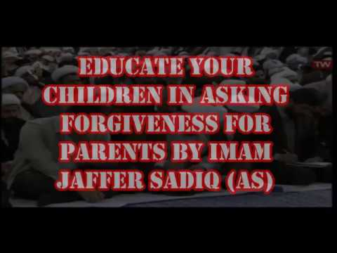EDUCATE YOUR KIDS-ADVICE FROM IMAM MOHAMMED SADIQ (AS) - Farsi sub English