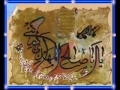 3 دادرسی از محتضر Stories from the book of Ayatullah Dastaghaib - Persian