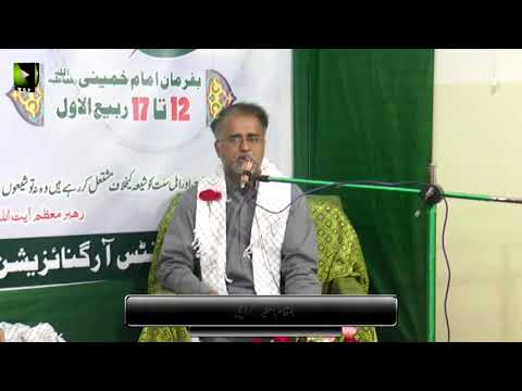 [ Jashne Sadiqain ] Manqabat : Br. Imtiaaz Abbas - Rabi Ul Awal 1439/2017