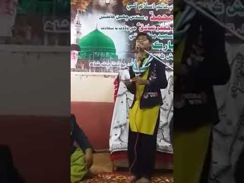 [Unity Week by AIATP] Naat-Bhar de jhole mere ya Muhammad by Fahad Mehdi Siyal - Urdu