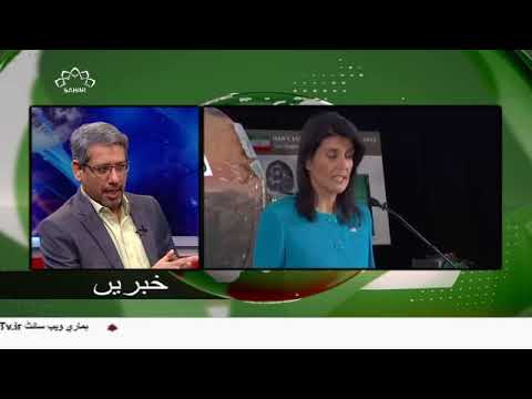 [14Dec2017] ایران کے خلاف امریکی الزام بیت المقدس سے عالمی توجہ ہٹانے ک�