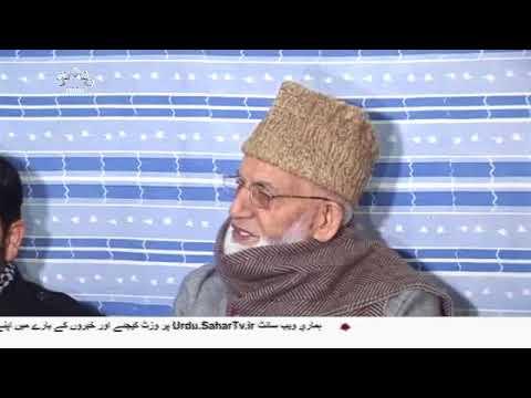 [15Dec2017] اسلام اور مسلمانوں سے آل سعود کی دشمنی پر تاکید - Urdu