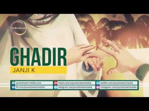 [Clip] Ghadir adalah Janji Kesetiaan | Imam Sayyid Ali Khamenei - Farsi sub Malay
