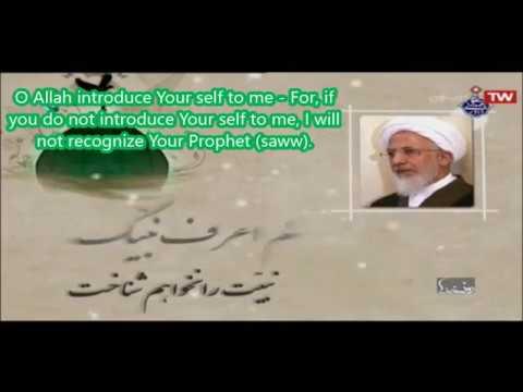 Dua\'a e Marefat e Imam (atfs) - Arabic and Farsi sub English