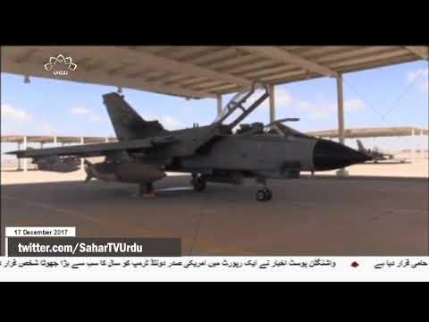 [17Dec2017] یمنی عوام کے خلاف سعودی جارحیت کے لئے برطانیہ کی جاری اسلحہ