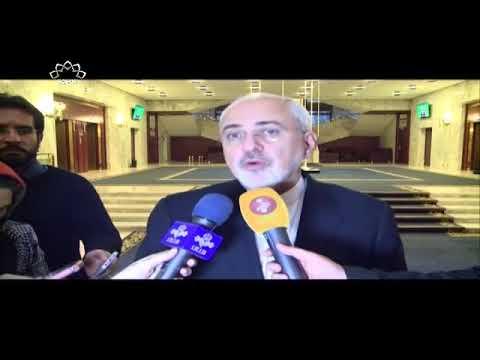 [17Dec2017] اقوام متحدہ میں امریکی مندوب کا نیا ناٹک- Urdu