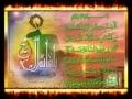 10 آماده شدن مقدمات زیارت کربلا From the book of Ayatullah Dastaghaib - Persian
