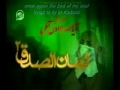English Translated - Ayatullah Javadi Amoli - Quranic basis for Hussaini Movement 2 - Persian