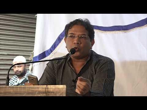 Protest Conference | 17th December 2017 | Janab Shajiullah Firasat
