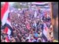 Iraqis chanting slogans against US in Baghdad - 09Apr09 - Arabic