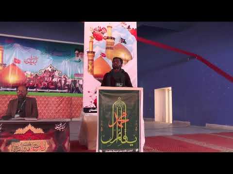 [2nd Convention of Asgharia Ilm o Amal] Hamd- Aye Mere Khuda- Abd Ali Khaskheli-Urdu