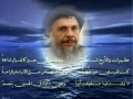 Baqir Al-Sadr Minna Salama - Baqar us Sadar remembrance - Old Best Nasheed - Arabic